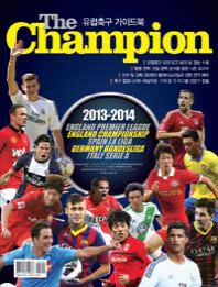 더 챔피언(The Champion) (2013-2014 유럽축구 가이드북)