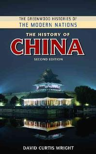 The History of China