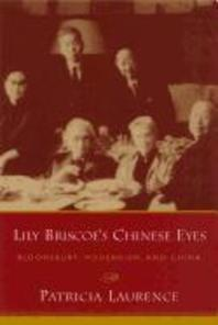Lily Briscoe's Chinese Eyes