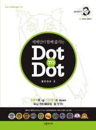 세계인이 함께 즐기는 Dot To Dot Book. 2