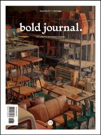 볼드 저널(Bold Journal) Issue No. 7: Heritage