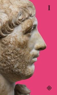 플루타르코스 영웅전. 1(완역본)