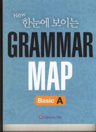 New 한눈에보이는 Grammar Map Basic A