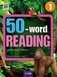 50-word Reading. 1: Student Book(WB+MP3 CD+단어/문장쓰기 노트)