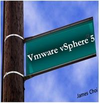 가상화(VMware vSphere 5?)