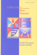 Introduction to Heat Transfer, 4/E
