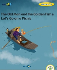 EBS초목달 The Old Man and the Golden Fish & Let's Go on a Picnic(Level 1)