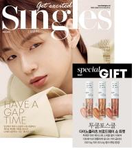 싱글즈(Singles)(2021년5월호)(B형)