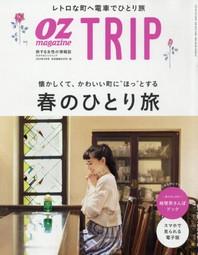 OZ MAGAZINE TRIP 2019.04