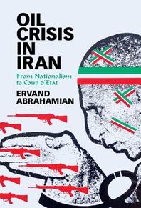 Oil Crisis in Iran