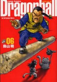 ドラゴンボ-ル 完全版 06