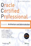 OCP ORACLE 8i:ARCHITECTURE AND ADMINISTRATION