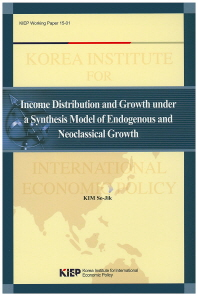 Income Distribution and Growth under a Synthesis Model of Endogenous and Neoclassical Growth