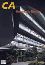 CA 72: REMARKABLE HOSPITAL