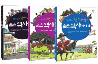 구석구석 찾아낸 서울의 숨은 역사 이야기 1-3 세트