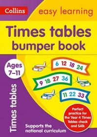 Times Tables Bumper Book