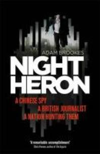 Night Heron EXPORT