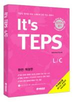 It s TEPS(잇츠 텝스) L/C