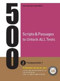 500 Fundamentals. 2-1