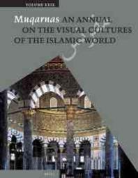 Muqarnas, Volume 29