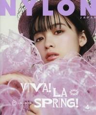 나일론재팬 NYLON JAPAN 2019.04