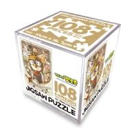 뽀롱뽀롱 뽀로로 직소퍼즐 108pcs 미니큐브: 파일럿