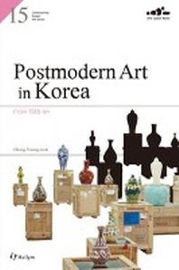 Postmodern Art in Korea