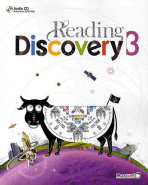 READING DISCOVERY. 3