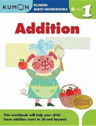 Kumon Math Addition : Grade 1