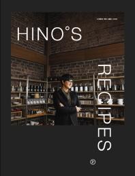 히노스 레시피(Hino s Recipes)