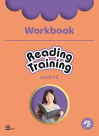 Reading Training Workbook: Level 1~2