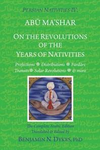 Persian Nativities IV