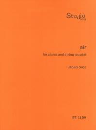 Air for Piano and String Quartet