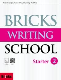 Bricks Writing School Starter. 2(SB+AK+MP3CD)