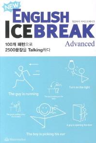 New English Ice Break(잉글리시 아이스 브레이크): Advanced(어드벤스)