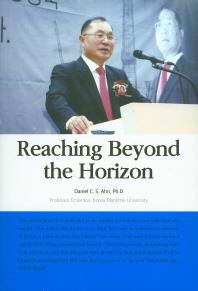 Reaching Beyond the Horizon