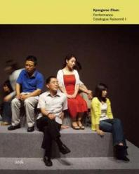 Kyungwoo Chun: Performance Catalogue Raisonne. 1