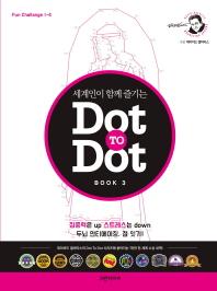 세계인이 함께 즐기는 Dot To Dot Book. 3