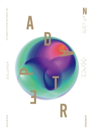 DCAF 고등 생명과학1 ADAPTER N제(2021)