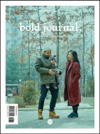 볼드 저널(Bold Journal) Issue No. 8: Gender
