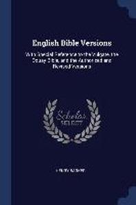 English Bible Versions