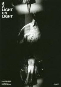 A LIGHT UN LIGHT