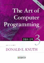 The Art of Computer Programming. 3 (개정 2판)