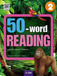 50-word Reading. 2: Student Book(WB+MP3 CD+단어/문장쓰기 노트)