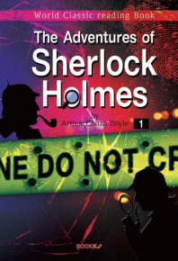 셜록 홈즈의 모험 1집 : The Adventures of Sherlock Holmes (영어 원서)