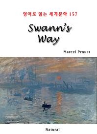 Swann's Way (영어로 읽는 세계문학 157)
