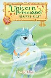 Unicorn Princesses 5