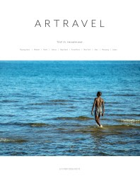 아트래블(Artravel)(2017년 Vol. 19)