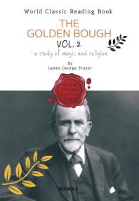 황금가지 2 : The Golden Bough VOL. 2 (영문판)