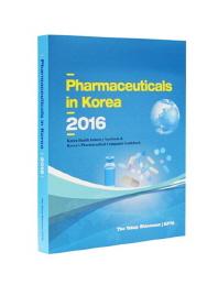 Pharmaceuticals in Korea(파마슈티컬스 인 코리아)(2016)